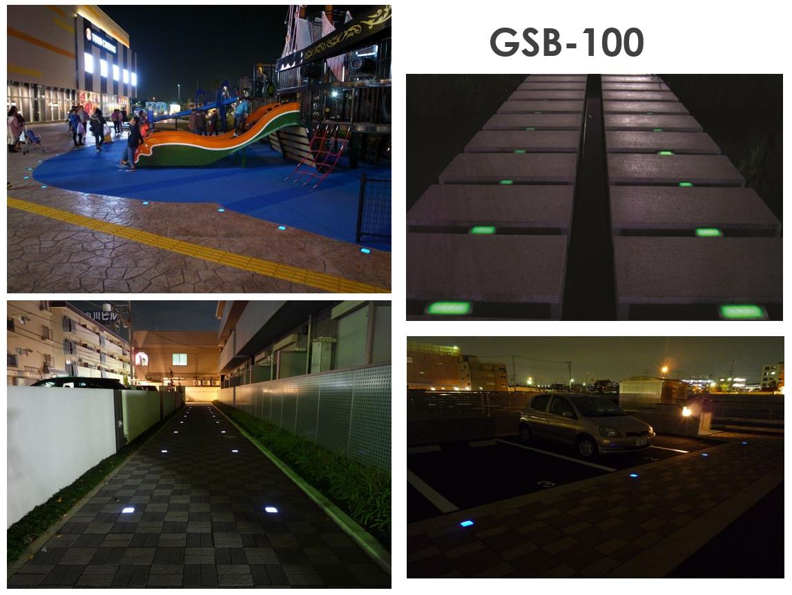 Solar straatstenen